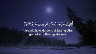Surah Al Kahf (Be Heaven) سورة الكهف