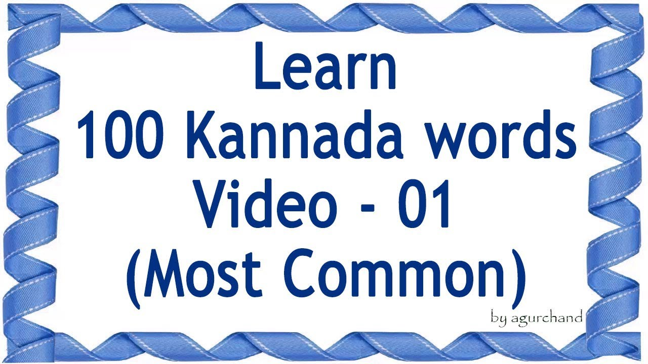 100 Kannada Words 01 Learn Through English