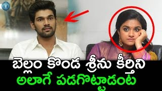 Bellam konda offers shocking remuneration for keerthi suresh | ready2release