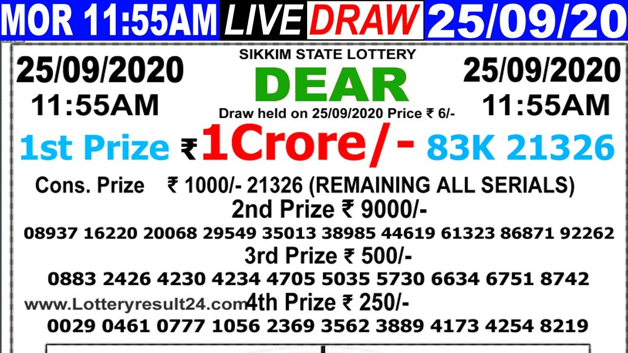 Lottery Sambad Live result 11:55AM Date25.09.2020 Dear Morning SikkimLive Today Result Lottery khela
