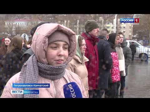 Юнармейцы примут участие в Параде 9 мая || Вести-Камчатка