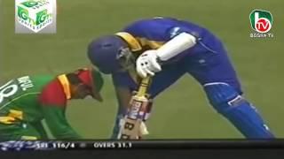 ||দেখুন শ্রীলংকার সাথে বাংলাদেশের প্রথম জয় ||Bangladesh vs Sri lanka ODI - Bangladesh 1st Win ||