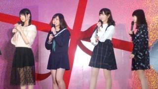 AKB48 Team8 #本田仁美 #横山結衣 #谷川聖 #吉川七瀬 (ひいカメラ)