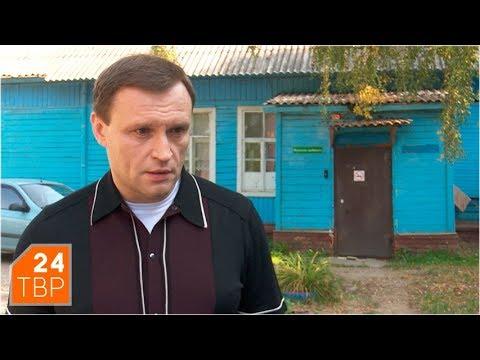 Пахомов представил проект новой больницы в Хотькове   Новости   ТВР24   Хотьково