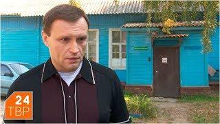 Смотреть Пахомов представил проект новой больницы в Хотькове | Новости | ТВР24 | Хотьково онлайн
