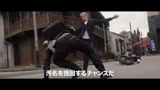 狼たちのノクターン<夜想曲>