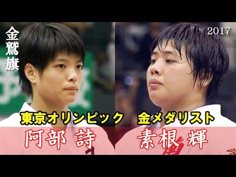 柔道名勝負列伝3 野村忠宏VSオジ...