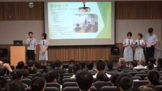 Publication Date: 2013-07-29 | Video Title: 香海正覺蓮社佛教正覺中學