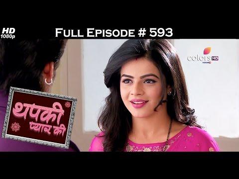 Thapki Pyar Ki - 27th February 2017 - थपकी प्यार की - Full Episode HD