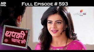 Thapki Pyar Ki - 9th June 2017 - थपकी प्यार की - Full Episode HD