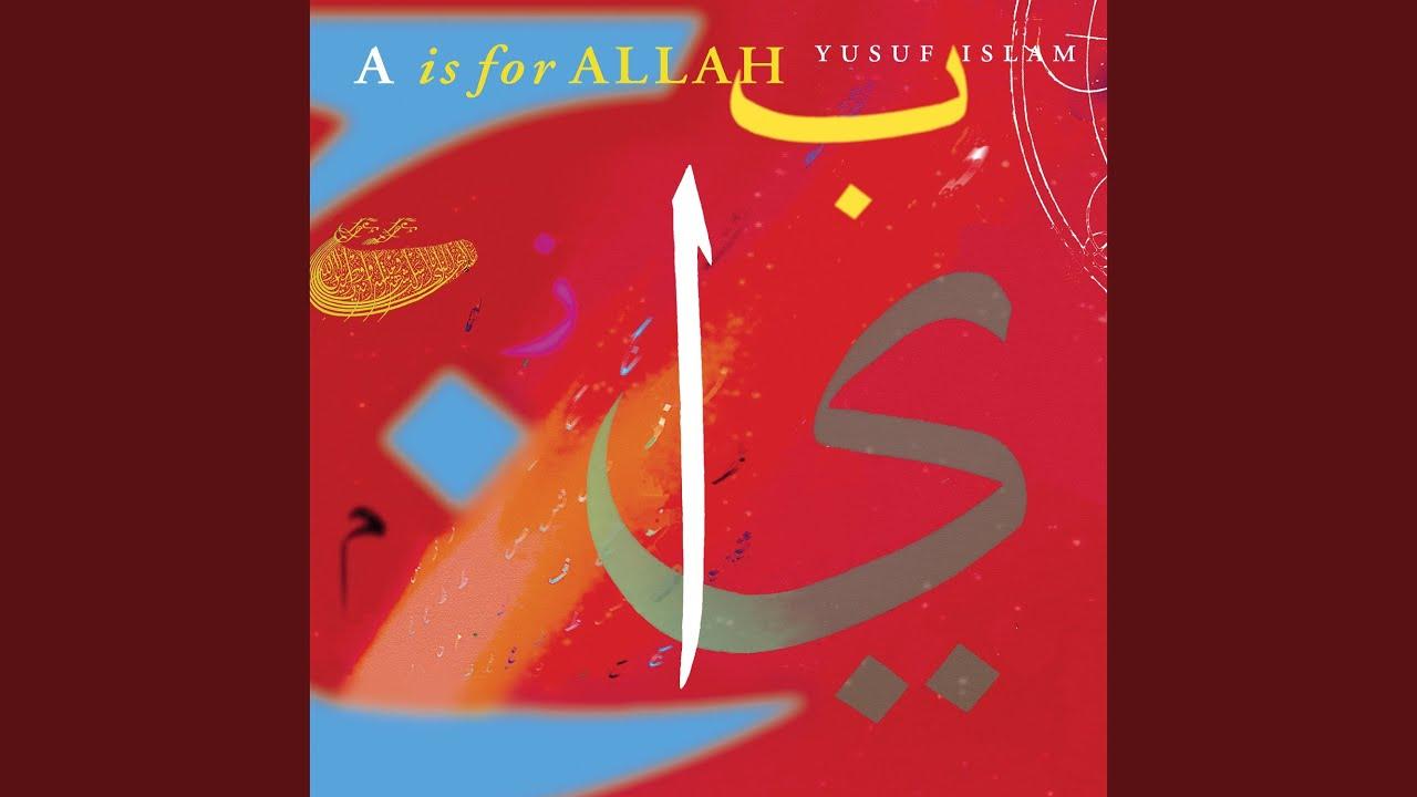 Ayat Al-Kursi (2:255)