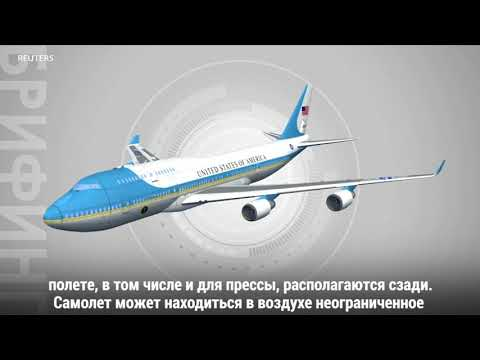 Трамп меняет дизайн президентского самолета