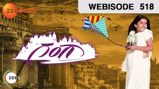 Gangaa | Webisode | Ep - 518 | Aditi Sharma, Shakti Anand, Vishal Vashishtha | Zee Telugu