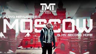 Флойд Мейвезер: 'Москва - мой второй дом'