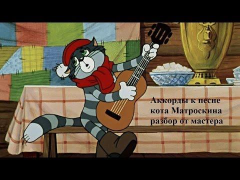 Подготовка текстов иностранных песен с аккордами (2