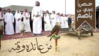 من عانده وقته | اداء ناجي بن باصم (  فيديو كليب حصري ) | 2019