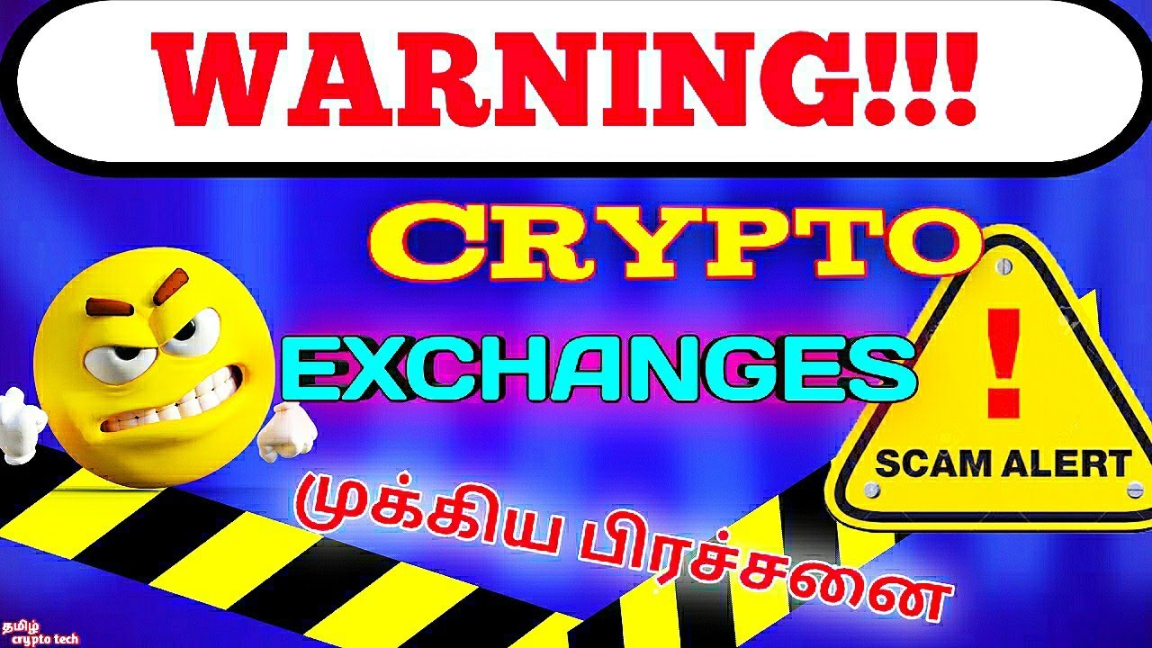 Biggest SCAM ?? In Crypto Exchanges Coin Listing | Tamil Crypto Tech