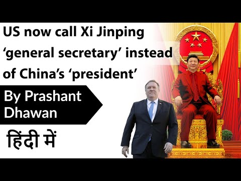 US now call Xi Jinping The General Secretary instead of China's President Current Affairs 2020 #UPSC