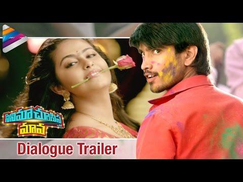 Cinema Chupista Maava | Latest Dialogue Trailer | Raj Tarun | Avika Gor | Telugu Filmnagar