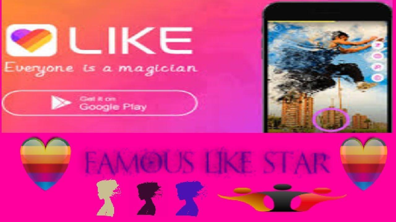 Girls And Boys Famous Like App Song Like Apps Official Amazingsaurav Youtube