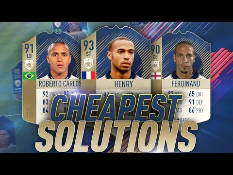 EVERY PRIME ICON SBC CHEAPEST SOLUTION - HENRY, FERDINAND, HAGI, CARLOS | FIFA 18 ULTIMATE TEAM