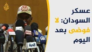 🇸🇩 التفاؤل تبدد والتوتر عاد لشوارع السودان