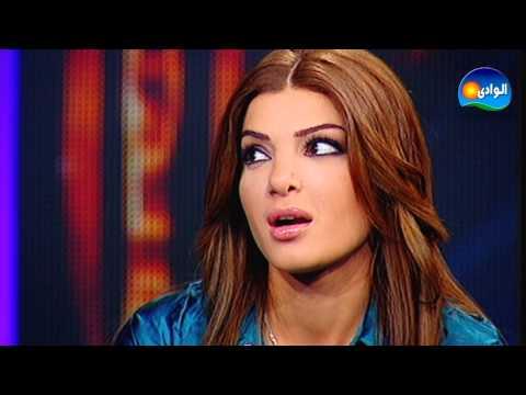 برنامج طرطأ وفنجل - الحلقة السادسة - دينا حايك - رامز جلال