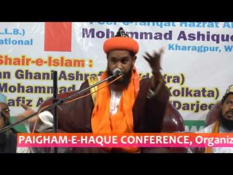 Islamic Bayan BY Peer Saheb ahle sunnat wal jamaat barelvi
