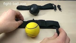 видео Производство мячей для гандбола