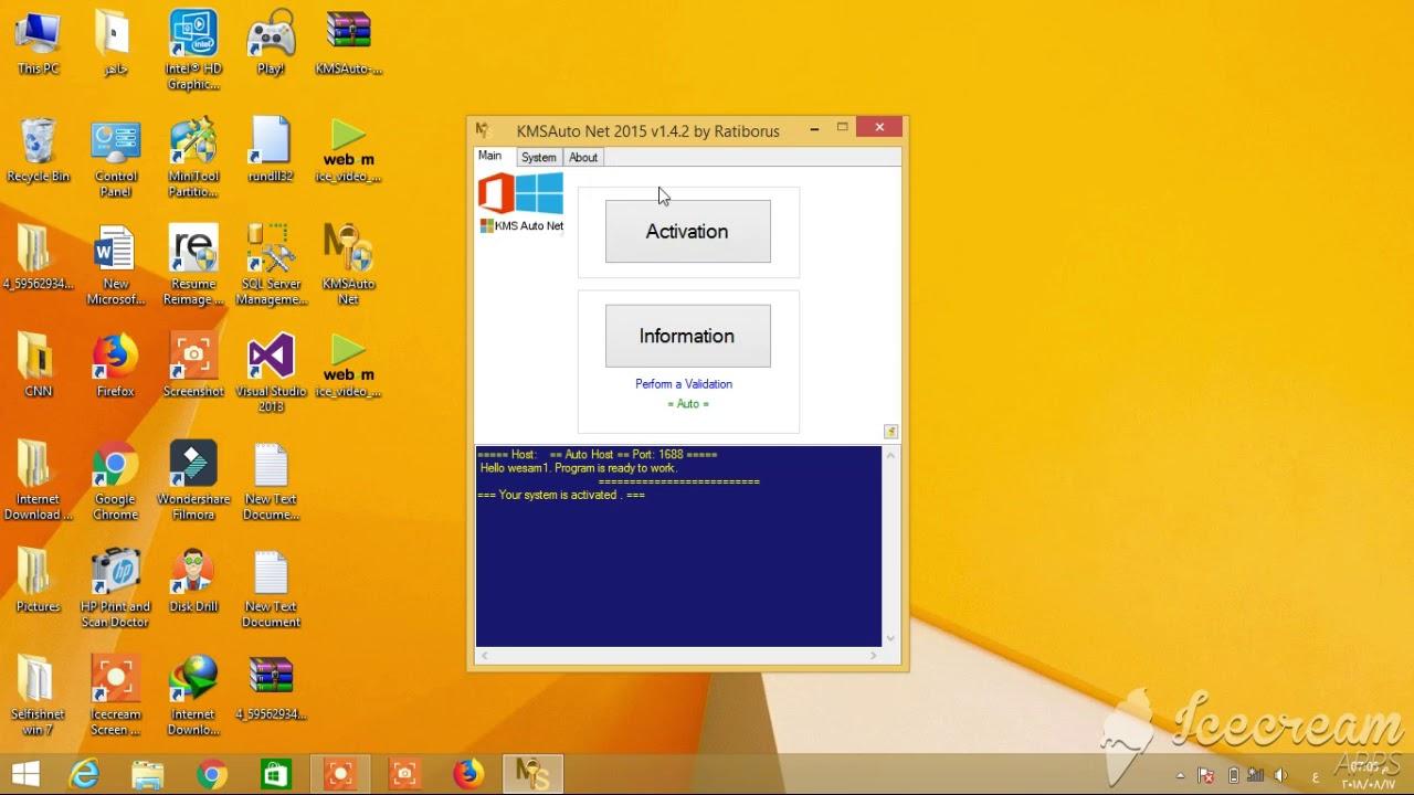 تحميل مايكروسوفت اوفيس 2013 مجانا 64 بت ويندوز 10