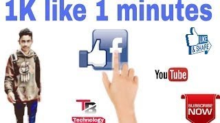 Get 5000 likes on facebook instantly-Really? Facebook Auto Likers Explained