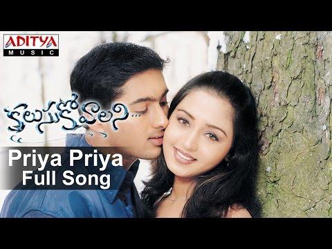 Priya Priya Full Song II Kalusukovalani Movie II Uday Kiran