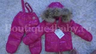 Детский зимний костюм Moncler цвет королевская фуксия(, 2015-08-03T18:13:27.000Z)