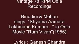Binodini & Mohan sings