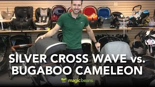Silver Cross Wave vs Bugaboo Cameleon | Best Most Popular Strollers | Baby Gear