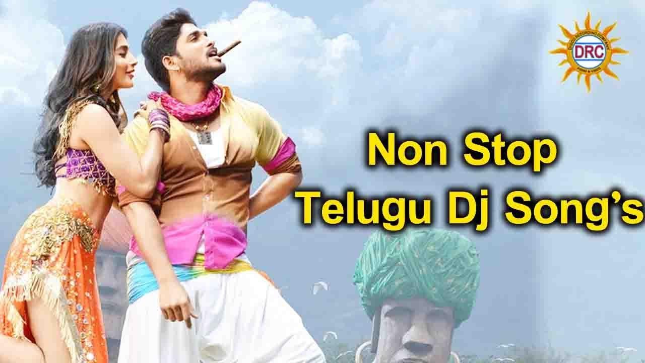 Non Stop Telugu Songs || 2018 Special Dj Song || Special