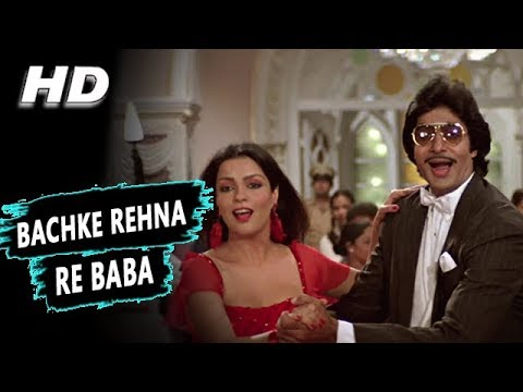 Bach Ke Rehna Re Baba 3 Full Movie Hd 1080p In Hindi