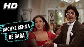Download Lagu Bachke Rehna Re Baba | R.D. Burman, Asha Bhosle, Kishore Kumar | Pukar 1983 Songs | Amitabh Bachchan mp3