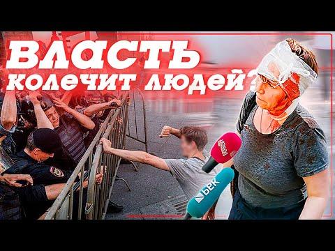 Провокации / жесткие задержания / народные гуляния