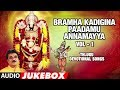 Bramha Kadigina Paadamu Annamayya Vol 1 | Full Songs | Parupalli Ranganath