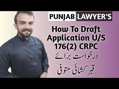 Punjab Lawyers    How To Draft Application U/S 176(2) CRPC    درخواست برائے قبر کشائی متوفی