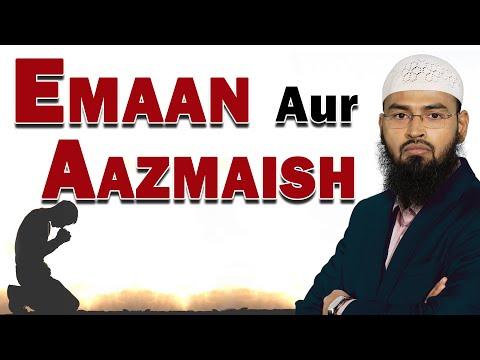 Emaan Aur Aazmaish By Adv. Faiz syed (Hyderabad)