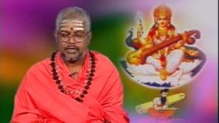 EP 19 Aitareya Upanishad By Sri Sampoornananda Giri Swamy Varu