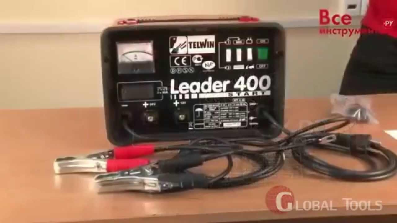пускозарядное устройство leader 150 start инструкция