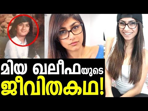 The Unknown Story of Mia Khalifa