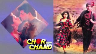 janam janam tumko sanam full song audio   chor aur chand   aditya pancholi pooja bhatt