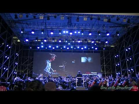 2017 China Shanghai International Arts Festival: Orchestra Italiana del Cinema , 29/10.