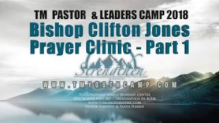 Prayer Clinic Part 1 - TM Pastor & Leader Camp