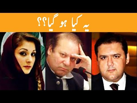 Panama Ka Hungama - Ab Kya Ho Ga?- Headlines - 09:00 AM - 11 July 2017