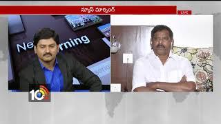 News Morning | Minister Adi Narayana Reddy Unparliamentary Words on Dalits | Padmaja | Jupudi | 10TV